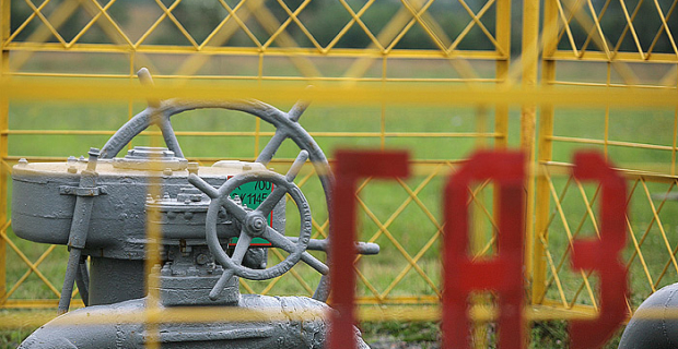 Belarus, Russia made a new proposal on gas