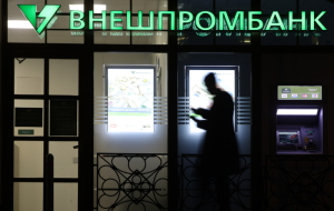 Creditors have demanded Vneshprombank 215 billion rubles