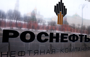 """Rosneft"" has warned about the probability to lose the case of EU sanctions in European court"