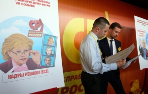 """Fair Russia"" was included in the list for election only half of the faction"
