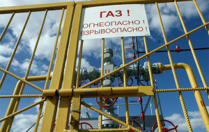 "In ""Gazprom"" declared the debt of Belarus $200 million for Russian gas"