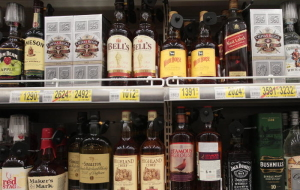 Import of alcohol in Russia was under threat