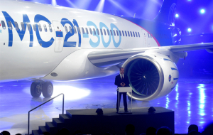 "Corporation ""Irkut"" has received orders for more than 150 boards MS-21"