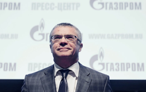 "In ""Gazprom"" advised Poland not to wait for the ""charity"" of LNG from USA"