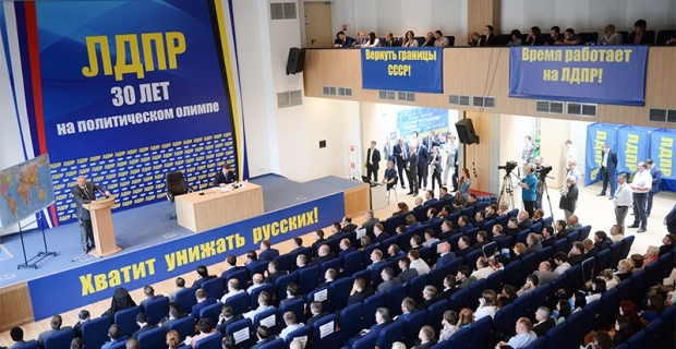 Zhirinovsky refused to take the election of half of deputies of the LDPR faction