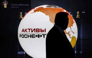 """Rosneft"" has applied for participation in the privatization of ""Bashneft"""