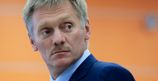 """Sands said the decision not to involve state-owned companies for privatization """"Bashneft"""""""