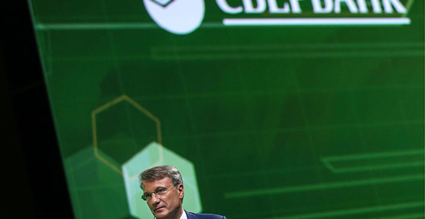 Sberbank will lower rates on mortgages and consumer credits