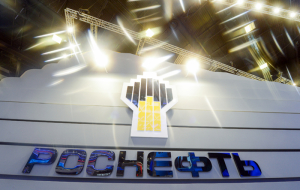 Plan to sell 19.5% of Rosneft shares, will prepare by 1 August