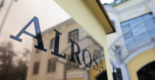 Initiated transaction for the sale of government 10.9% of ALROSA shares
