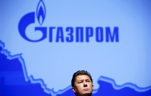 """Gazprom"" has proclaimed himself the main dividend history in Russia"