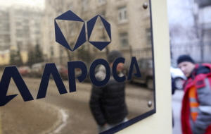 The source said the price the SPO of ALROSA