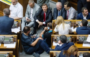The Verkhovna Rada of Ukraine staged a sit-in