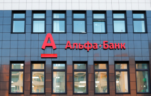 "Alfa-Bank has agreed to settle with the ""Uralvagonzavod"""