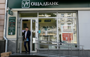Ukrainian Oschadbank has submitted to Russia the claim for $1 billion