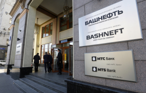 "The Russian government has decided to postpone the privatization of ""Bashneft"""