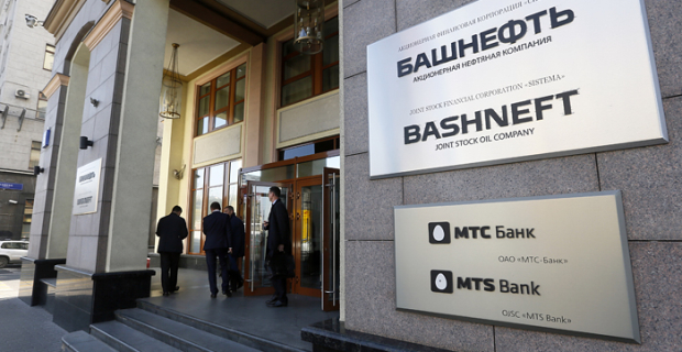 """The Russian government has decided to postpone the privatization of """"Bashneft"""""""
