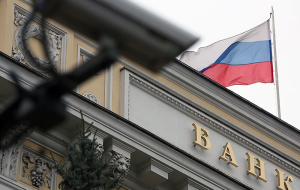 The Central Bank kept its key rate at the level of 10.5%