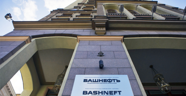 Bashneft decided to explore the popularity of its own brand