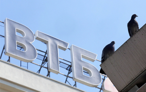 Net profit of VTB under IFRS in the I half of the year was three times more than forecast