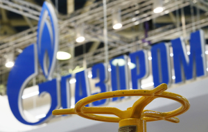 "Profit ""Gazprom"" under IFRS in the I quarter amounted to 362 billion rubles"