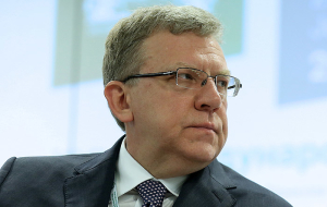Alexei Kudrin: We are fighting for every cent long-term growth
