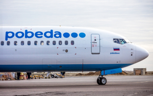 "FAS recognized the unfair advertising ""Victory"" on flights for 1 ruble"
