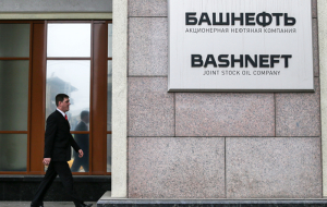 "The shares of ""Bashneft"" fell by 9% after the news about the postponement of the privatization"