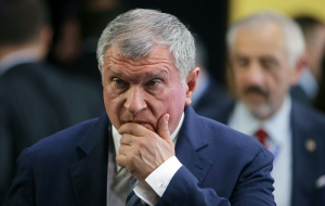 Bloomberg found out about the request Sechin to sell control in Bashneft for $5 billion