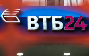 VTB 24 to sell to collectors bad credits for 30 billion rubles