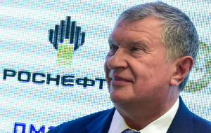 "Sechin spoke about the decisions on the privatization of ""Bashneft"""