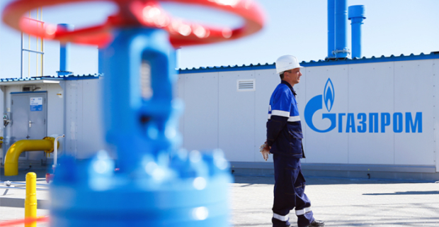 """Gazprom"" 31 August Turkey will hold talks on Turkish stream"""