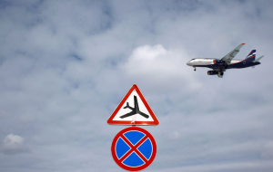 Aeroflot will be privatized by 2020