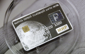 The savings Bank started servicing cards of the payment system