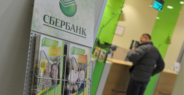 Sberbank received the award of the British World Branding Forum