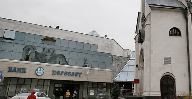 "In the Moscow Patriarchate denied the Bank ""Peresvet"""