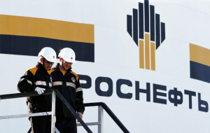 """Rosneft"" with the purchase of its shares would be required to sell them in early 2017"