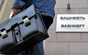 "Closed the transaction on purchase ""Rosneft"" ""Bashneft"""