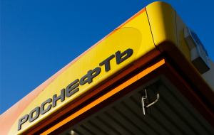 """Rosneft"" will not be limited in participating in the privatization of state-owned stake of ""Bashneft"""