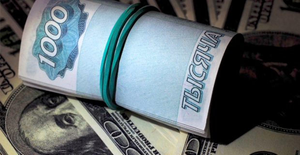 The Ministry of Finance have laid the dollar to 67.5 rubles. in the draft budget for 2017