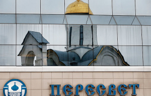 "The Central Bank appointed a temporary administration in the Russian Orthodox Church, owned by the Bank ""Peresvet"""