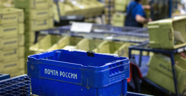 """""""Mail of Russia"""" has launched a new trading platform"""