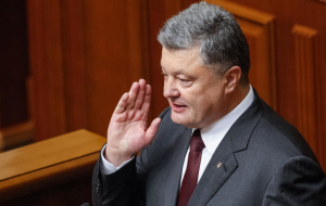 Poroshenko published electronically