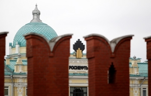 """Vedomosti"" named applicants for the purchase of state Rosneft"