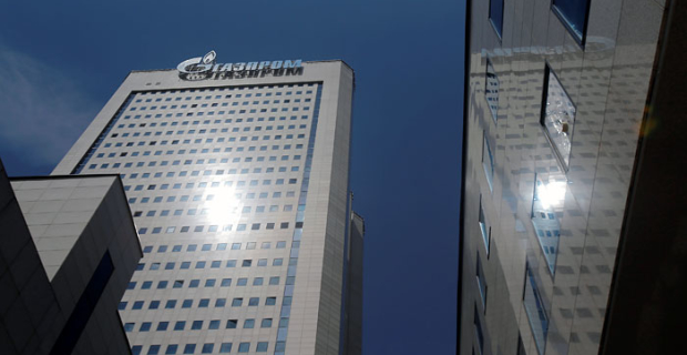 """The Antimonopoly Committee of Ukraine in court has demanded from """"Gazprom"""" of $6.7 billion"""
