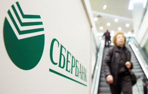 Sberbank will earn by selling data about the behavior of their customers