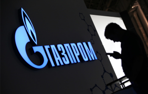 "The court of Kyiv satisfied the claim to ""Gazprom"" about collecting of the penalty at $6.6 billion"