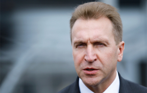Shuvalov has promised not to merge the Ministry of economic development with the Ministry of Finance