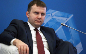 Putin appointed a new Minister of economic development