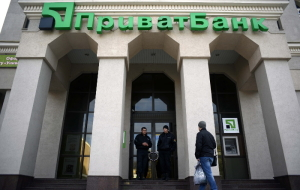 Ukrainian PrivatBank became the state